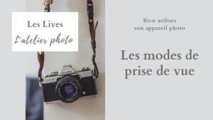 Les Lives de l'Atelier Photo   Les modes de prise de vue
